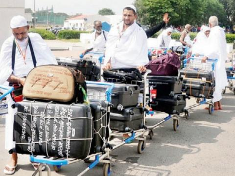 haj: 50% cut in Haj subsidy sees applications for 2018 down by ... - indiatimes.com