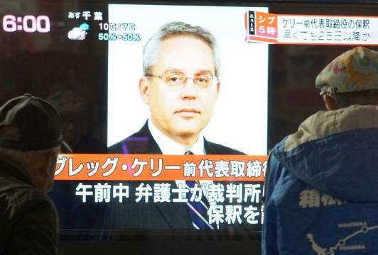 Économie   Japon : le tribunal autorise la libération sous caution ... - laprovence.com