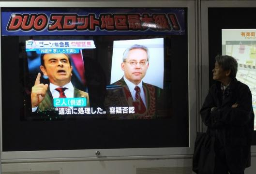 Greg Kelly, le bras droit de Carlos Ghosn, libérable sous caution ... - alvinet.com