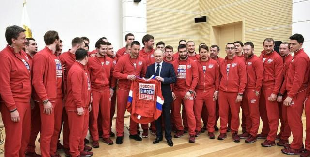 Russians at the 2018 Winter Olympics will compete as independents. - [Image rights: Kremlin/en.kremlin.ru]