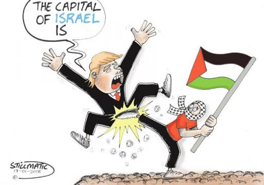 Cartoon of Trump's decision to recognise Jersusalem as Israel's capital - Free Palestine - Facebook