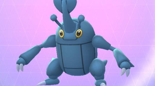 Heracross: La criatura de Pokémon GO que solo podrán ser capturada ... - atrapalosya.com