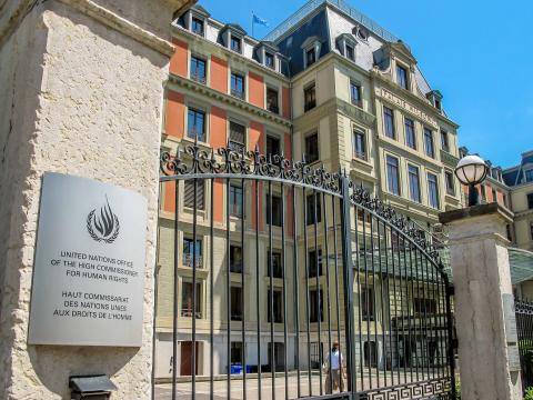 The United Nations human rights headquarters in Geneve, Switzerland.
