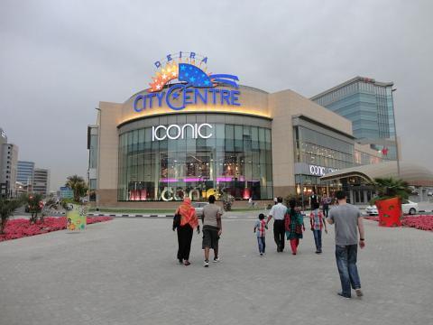 Deira City Centre in Dubai (Image credit – Shahroozporia/Wikimedia Commons)