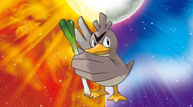 Unown está en Pokémon Go, suerte encontrándolo - GamersRD.com - gamersrd.com