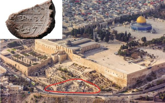 img-src-times of Israel.com-Isiah seal discovered near Temple Mount
