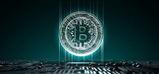Bitcoin. El patrón oro de las criptomonedas