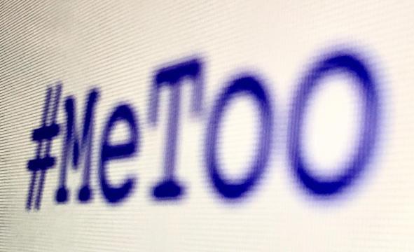 La campaña #MeToo llega al Parlamento Europeo
