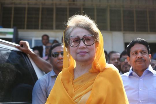 Khaleda Zia in court | Dhaka Tribune - dhakatribune.com