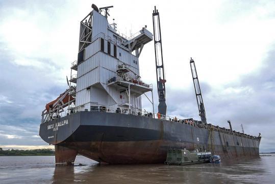 Buque Yacu Kallpa en el puerto de la ciudad de Iquitos. Foto: EIA.