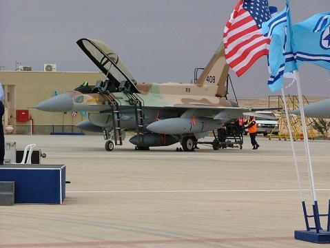 Un F-16 identico a quello abbattuto