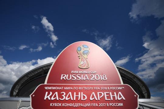 Coupe du monde 2018 : dates, prix, tarifs... Tout savoir sur la ... - rtl.fr