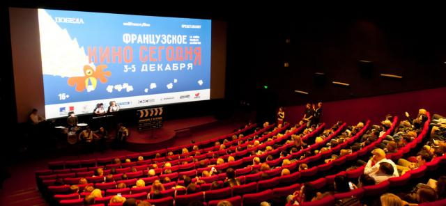An excellent year for the 17th French Cinema Today Festival in ... - unifrance.org