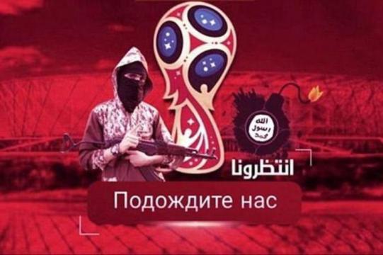 L'EI menace la Coupe du monde en Russie