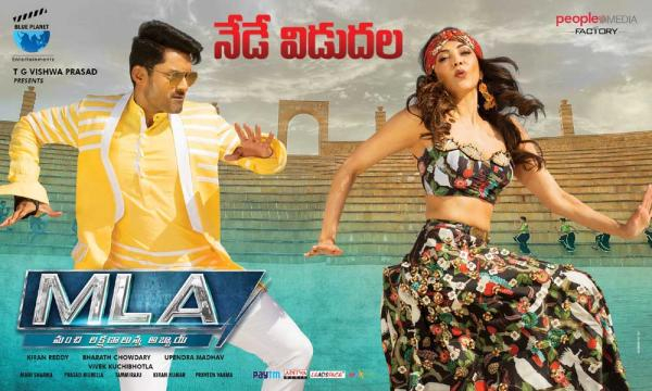 MLA Telugu Movie Review | Nandamuri Kalyan Ram MLA Telugu Movie ... - 123telugu.com