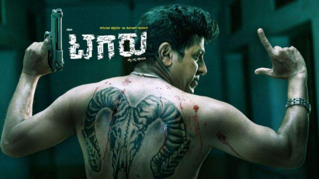 Tagaru review: Shivrajkumar's gangsta flick fall into the ... (Image Credit: Udaya TV/Youtube)