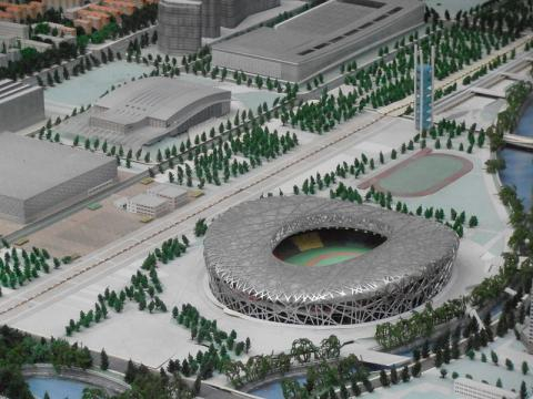 Model of Beijing Olympic Stadium (Image credit – Jan Spacir, Wikimedia Commons)