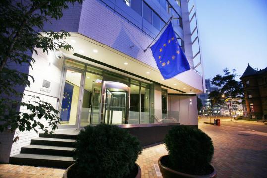 stage presso la EU delegation to the United Stetes of America