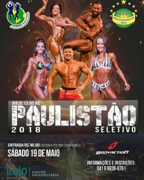O evento ocorrerá a partir das 13h, no Centro Universitário Ítalo Brasileiro, em São Paulo - SP, capital.