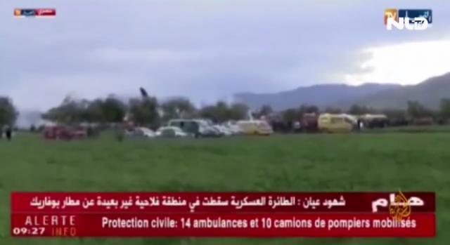 Smoke from Algerian plane crash-Photo- (image credit: NLD/Youtube.com)