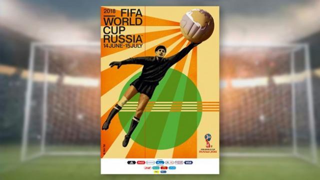 la Russie dévoile une affiche très «rétro» pour le Mondial - LoBO ... - lobo-graphik.com