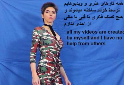 Nasim Najafi Aghdam ataviada con un exuberante traje de camuflaje (Facebook)