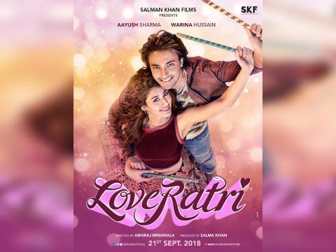 Loveratri' first poster: Aayush Sharma and Warina Hussain ... -(Image via Zoom tv)