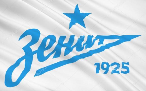 Zenit San Pietroburgo, squadra in cui l'ex Inter ha rescisso il contratto.