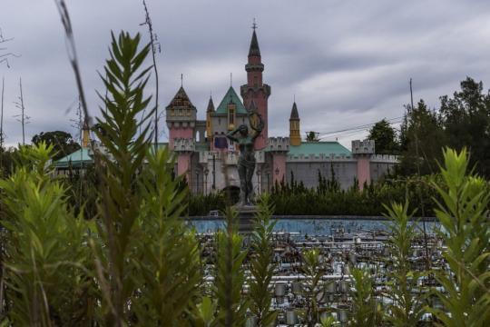 Nara Dreamland: il parco giochi abbandonato più grande al ... - agoprime.it