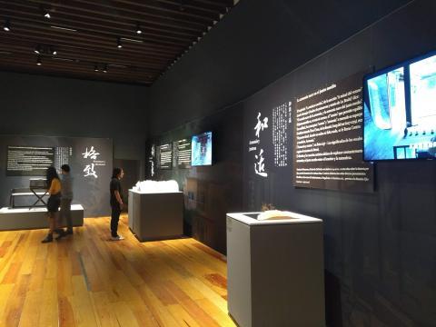 La exposición experimental en el CDMX comprende el diseño, la cultura y el estilo de vida Chino.