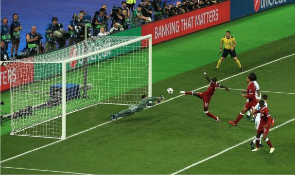El gol de Mané empató el juego a 1 cuando pero jugaba el Liverpool. MARCA.com.
