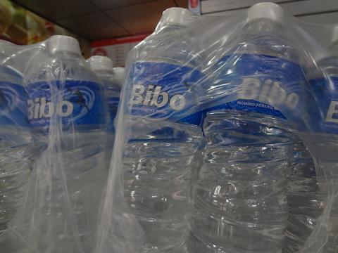 Plastic bottles of water. - [Image credit – Ananyaalien / Wikimedia Commons]