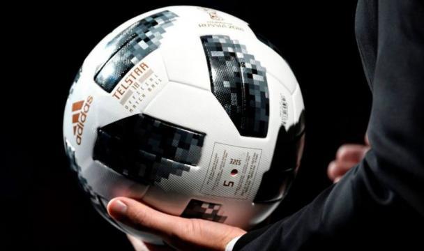 Mundial de Rusia 2018 cuenta con la mejor tecnología de la ... - sunoticiero.com