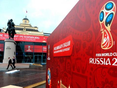 Rusia 2018: la copa mundial más tecnológica de la historia - Conoceque - conoceque.com