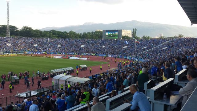 Vasil Levski Stadium - Bulgarian Cup Final