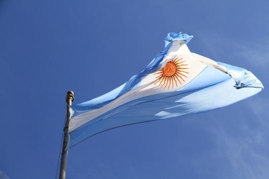 Cielo Azul Bandera · Foto gratis en Pixabay - pixabay.com