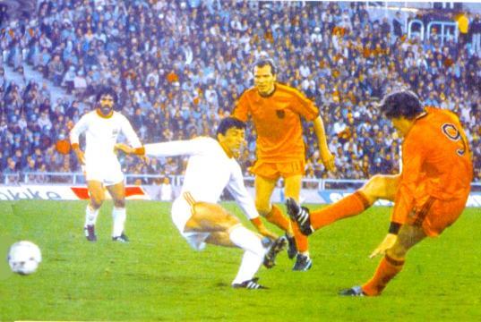 Iran national football team 1978