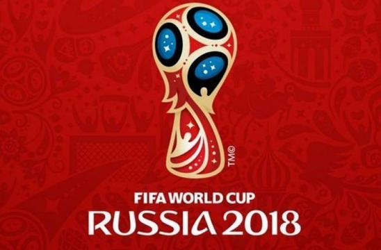 Logo dei Mondiali russi del 2018.