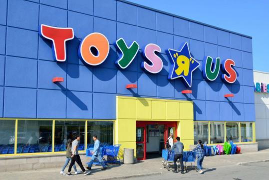 Curiosamente, en marzo falleció el fundador de Toys R Us, Charles Lazarus, a los 94 años de edad