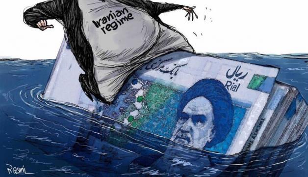 Iranian regime sink i its crisis
