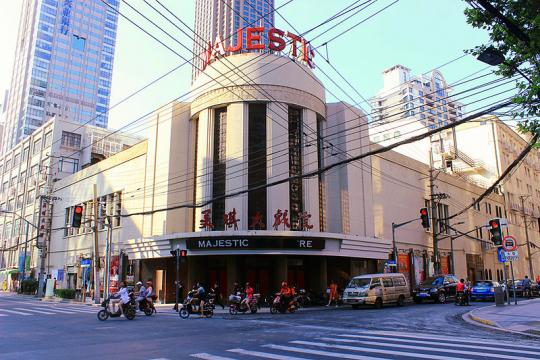 A view of Majestic Theatre in Shanghai (Image courtesy – Legolas 1024, Wikimedia Commons)