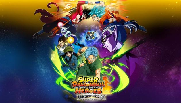 Super Dragon Ball Heroes: le new entry