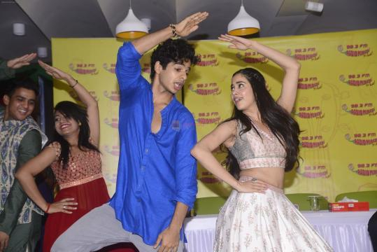 Ishaan, Janhvi at the Launch of Zingaat song from film Dhadak in .. (Bollywood Hungama/Twitter)