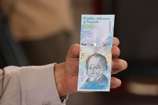 Venezuela cuenta con 12 billetes distintos desde este lunes - com.ve
