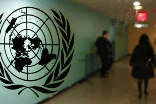 Quer trabalhar na ONU? Há vagas para brasileiros em 6 áreas | EXAME - com.br