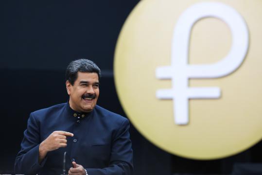 Madura anuncia anclaje del Bolívar Soberano al Petro