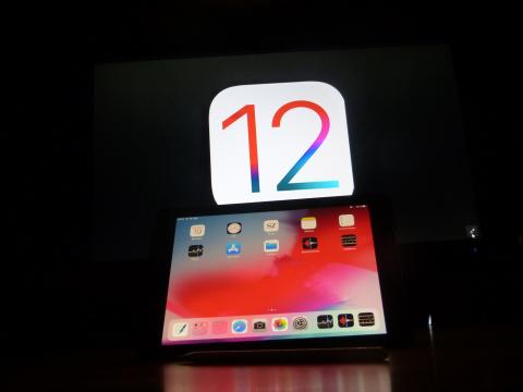 Das neue Hintergrundbild und Logo von IOS 12.