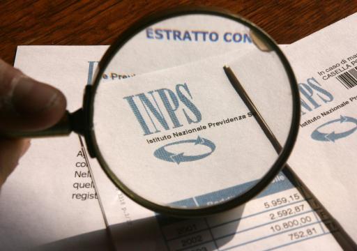INPS, Legge 104 e Home Care Premium