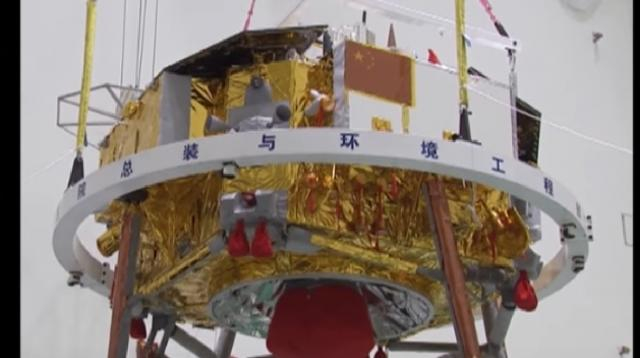 Chang'e-4 lunar mission: lander and rover. [Image source/SciNews YouTube video]