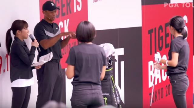 Tiger Woods visits Tokyo ahead of Zozo Championship. [Image source/PGA TOUR YouTube video]